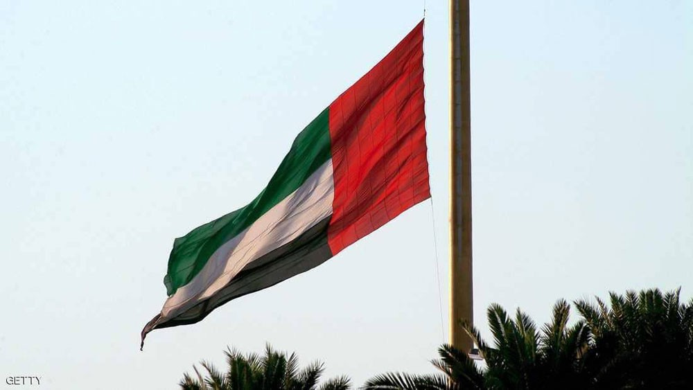 """الإمارات : ضبط صاحب الفيديو """"المنافي لقيم المجتمع"""""""