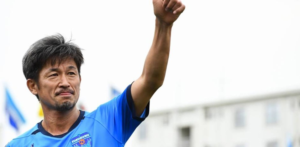 الياباني ميورا (52 عاما) يمدد عقده مع ناديه موسما إضافيا