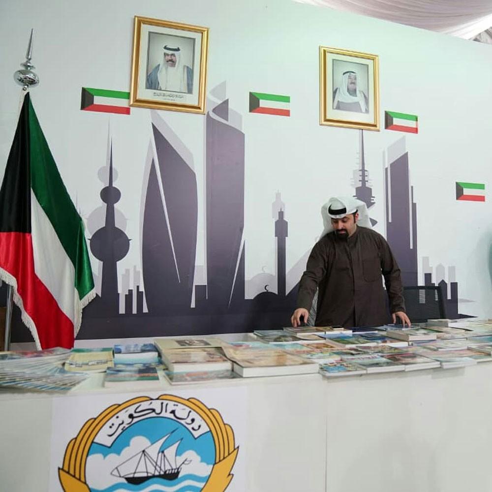 الكويت تشارك في مهرجان الجنادرية 33