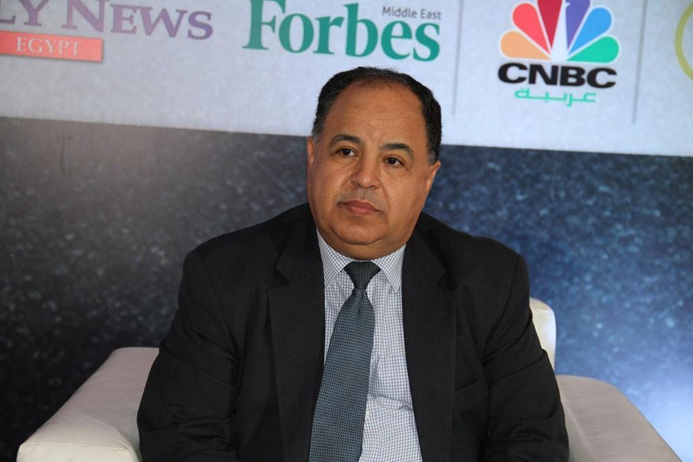 مصر تبدأ إجراءات طرح سندات دولية بقيمة 3-7 مليارات دولار