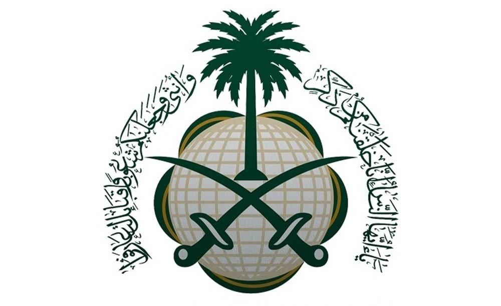 الخارجية السعودية: لا صحة لافتتاح السفارة في دمشق