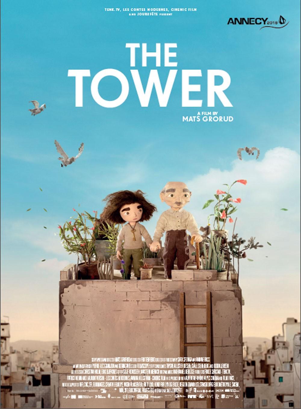 عرض فيلم التحريك البرج في  Reel Palestine السينمائي بالإمارات
