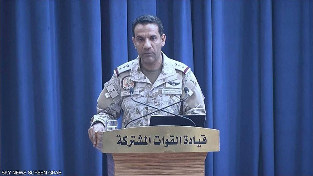 تحالف دعم الشرعية : إيران أمدت الحوثيين بالطائرات المسيرة