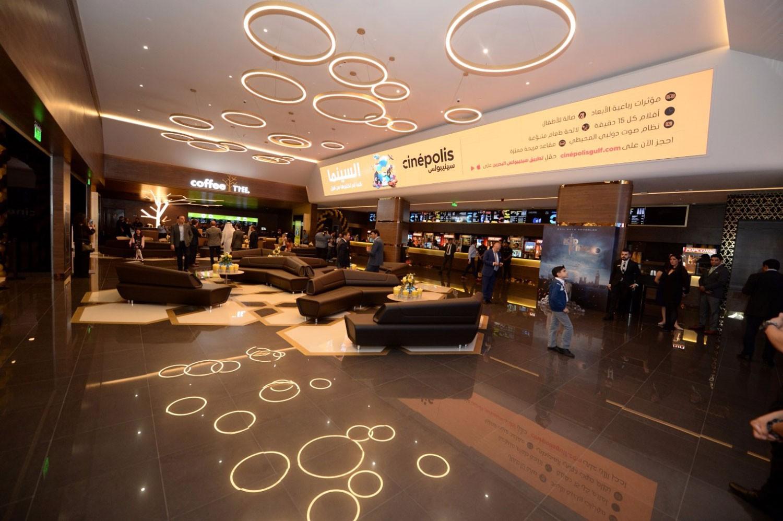إطلاق سينما سينيبوليس العالمية في البحرين