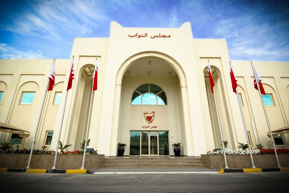توافق نيابي لتسمية قاعة المجلس بأسم الأمير الراحل