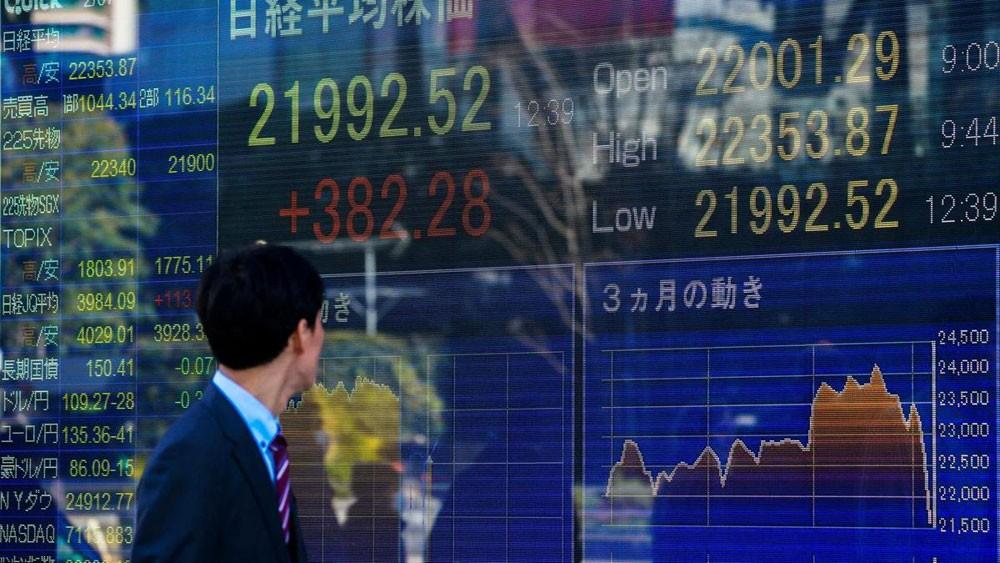 تراجع مؤشر نيكي 0.30% في بداية تعاملات بورصة طوكيو