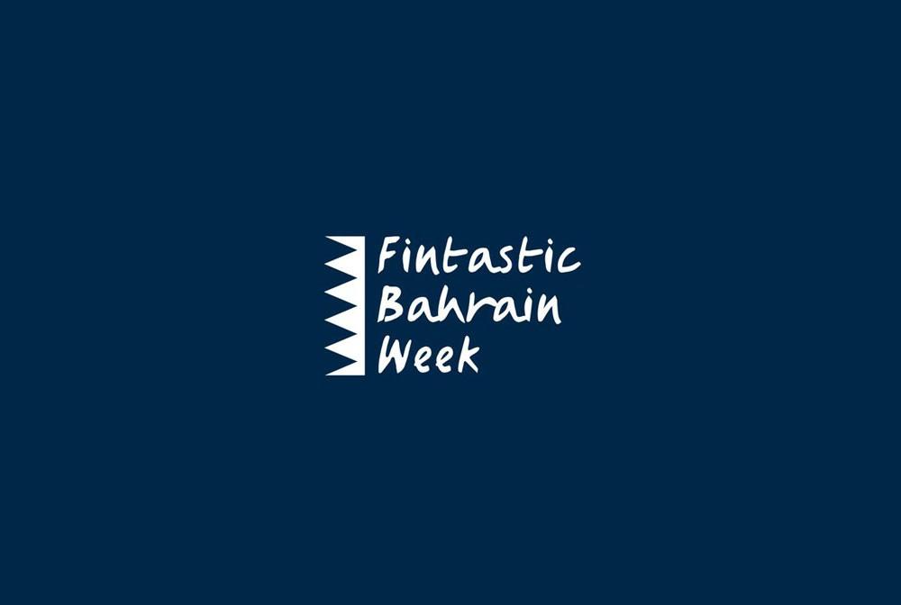 """البحرين تستضيف فعاليات أسبوع """"فينتاستك – البحرين"""" 24 فبراير"""