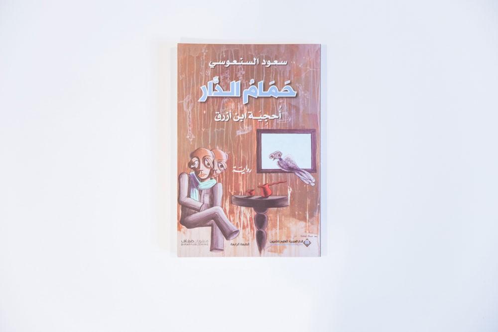 جائزة الشيخ زايد للكتاب تعلن عن القائمة القصيرة