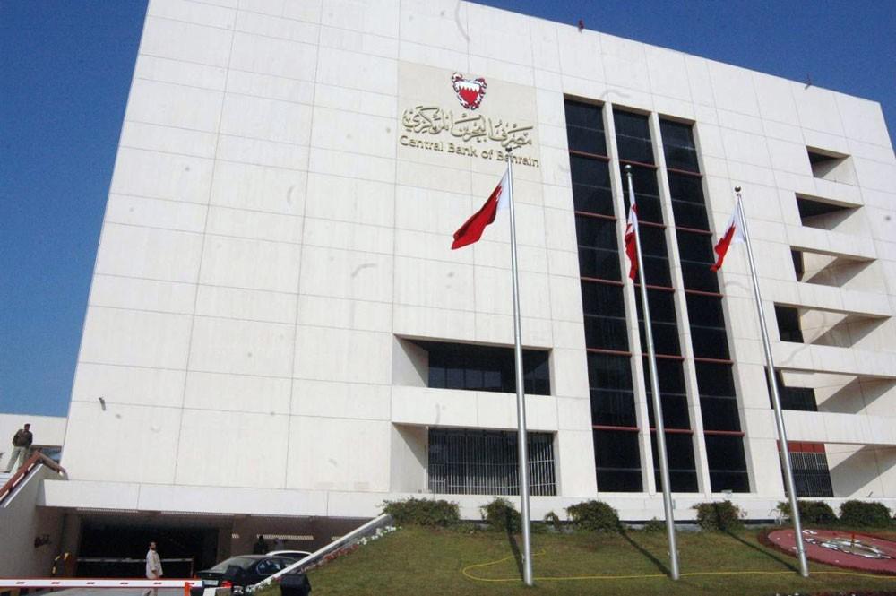 مصرف البحرين يعلن تغطية الإصدار 1743 بقيمة 70 مليون دينار
