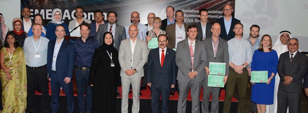 وزير الكهرباء والماء يفتتح مؤتمر (إيميناكوم) للتواصل الاستراتيجي للقياديين