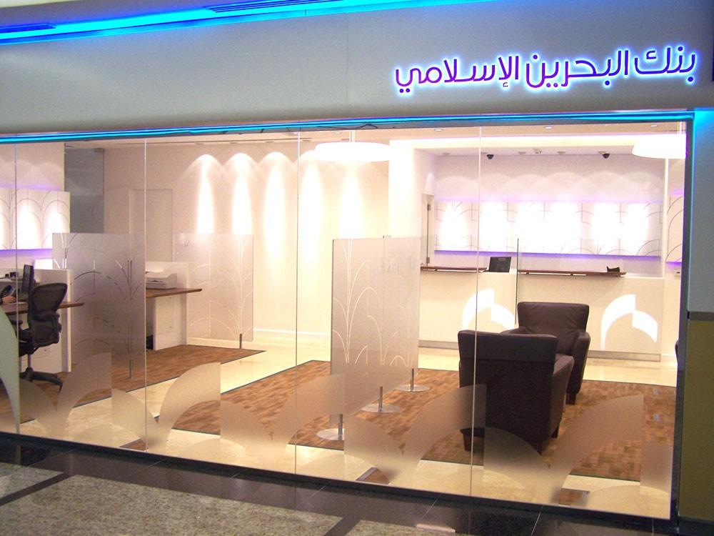 """""""البحرين الإسلامي"""" يحقق 11.4 مليون دينار أرباحاً صافية"""