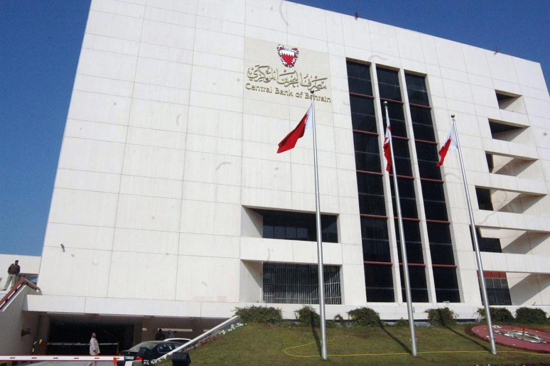 مشروع دينار بحريني رقمي قيد الدراسة