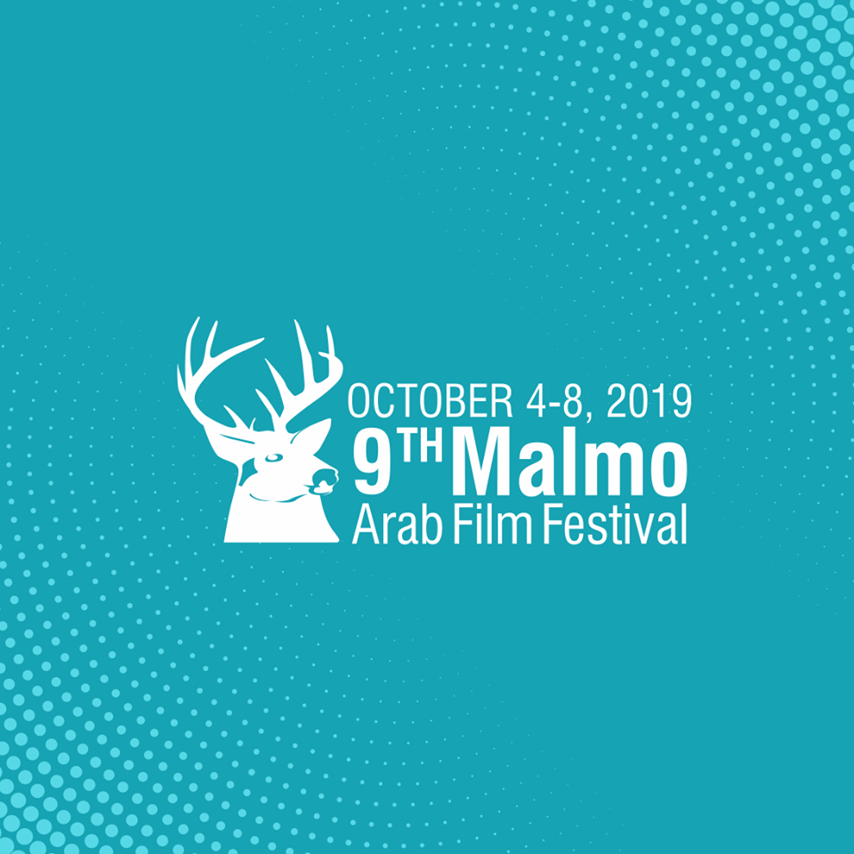 فتح باب التقديم لطلبات مشاريع الأفلام لمنتدي مالمو السينمائي