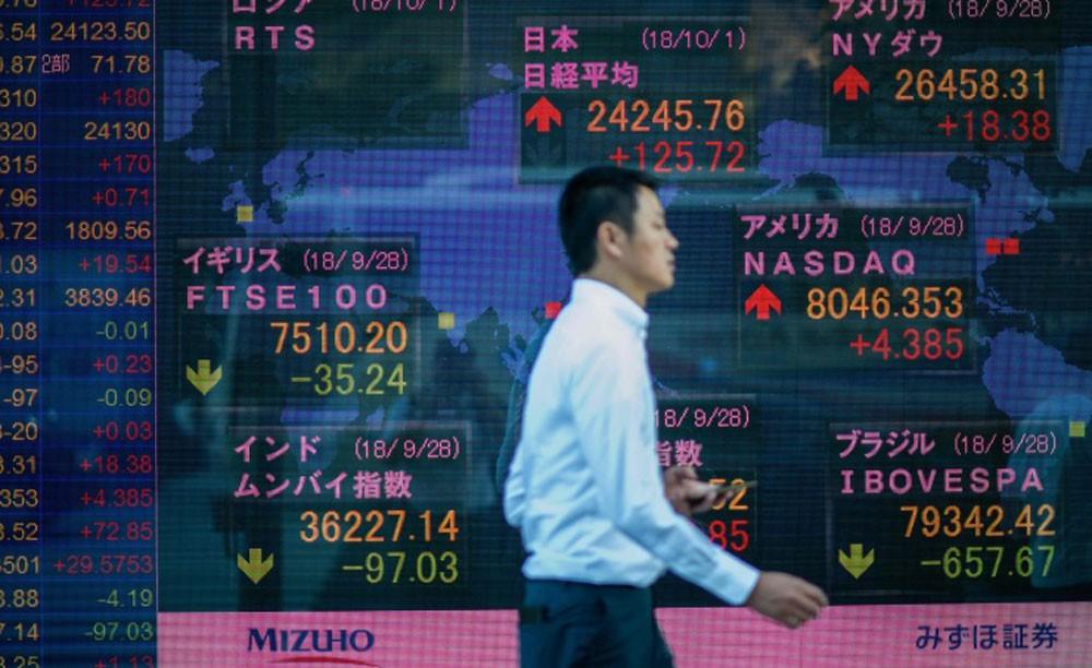 تراجع مؤشر نيكي 0.60% في تعاملات بورصة طوكيو