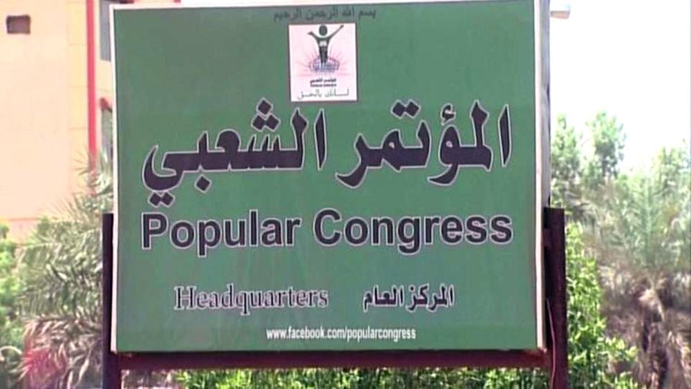 السودان.. المؤتمر الشعبي يُعلن رفضه إعلان الطوارئ