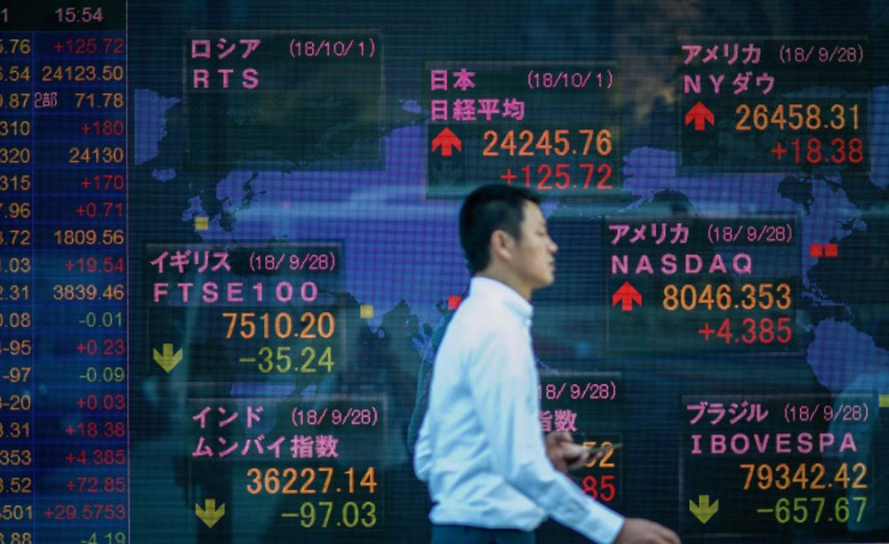 تراجع مؤشر نيكي 0.65% في بداية تعاملات بورصة طوكيو