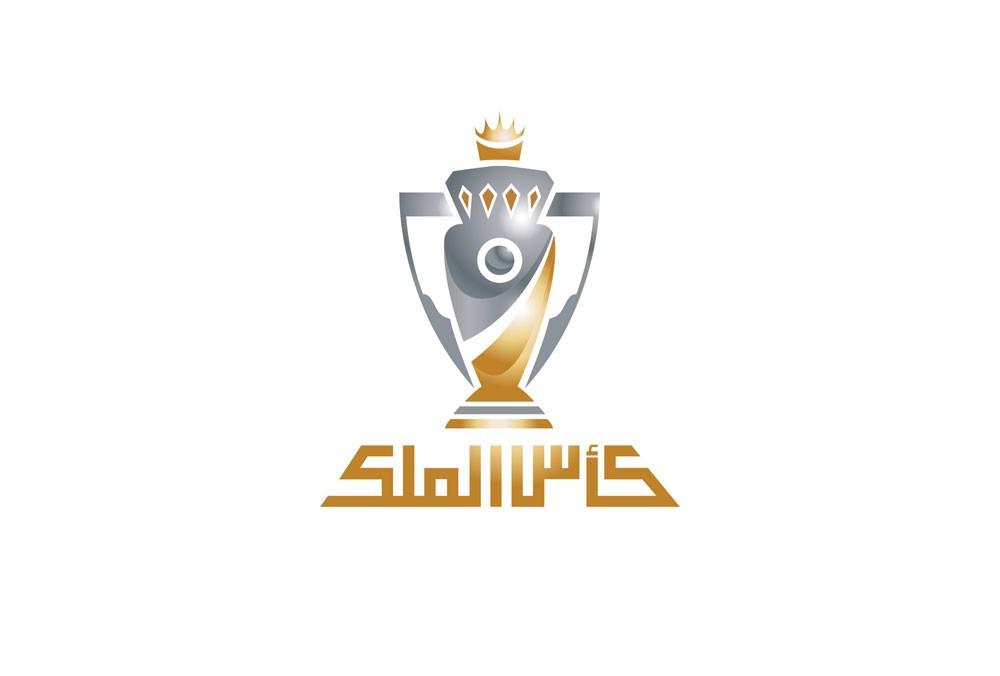اتحاد الكرة يسلم مكافآت كأس جلالة الملك للأندية