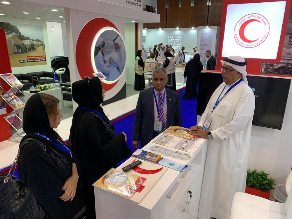الهلال الأحمر البحريني يشارك في مؤتمر دبي للإغاثة