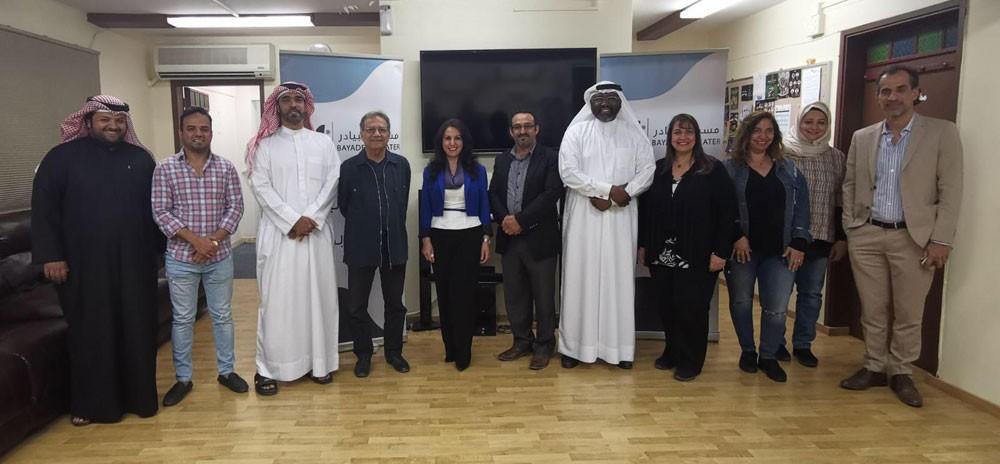 """""""معهد دراما بلا حدود"""" الدولي ينظم ورش عمل بالبحرين"""