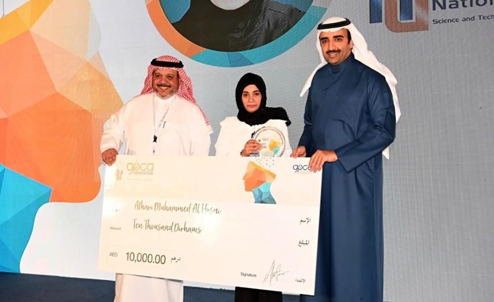 وزير النفط يكرم الفائزين في النسخة الأولى من مسابقة الابتكار والإبداع