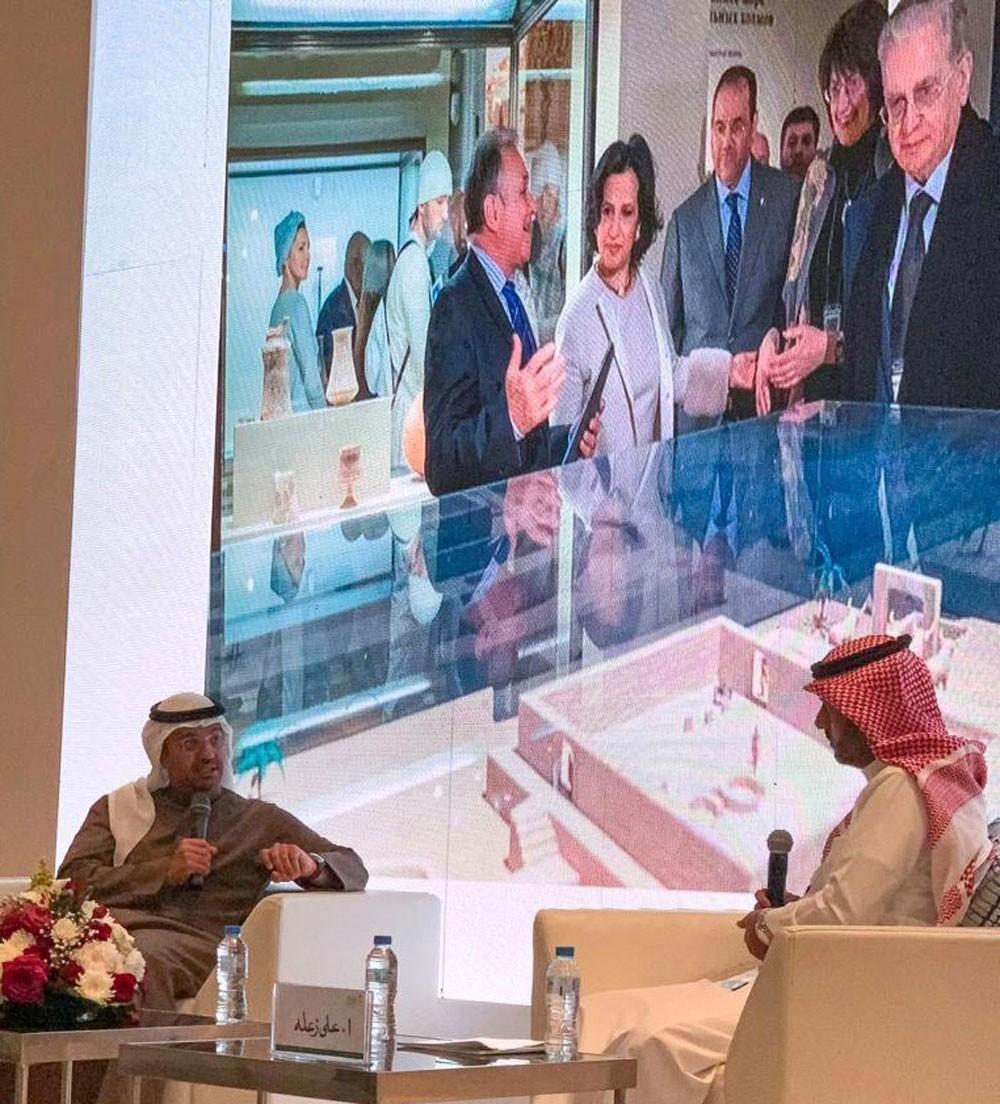 محاضرة حول متحف البحرين الوطني