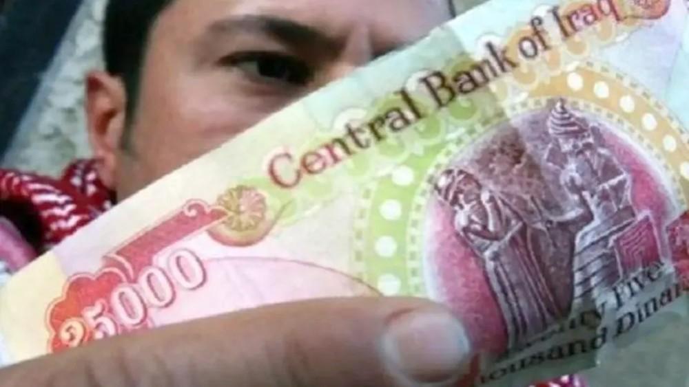 العراق يفرض الوصاية على فروع بنكين إيرانيين