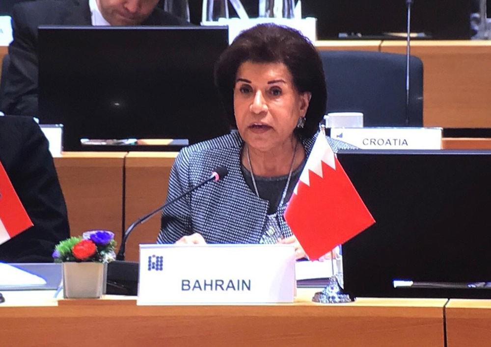وفد البحرين يشارك في مؤتمر دعم مستقبل سوريا