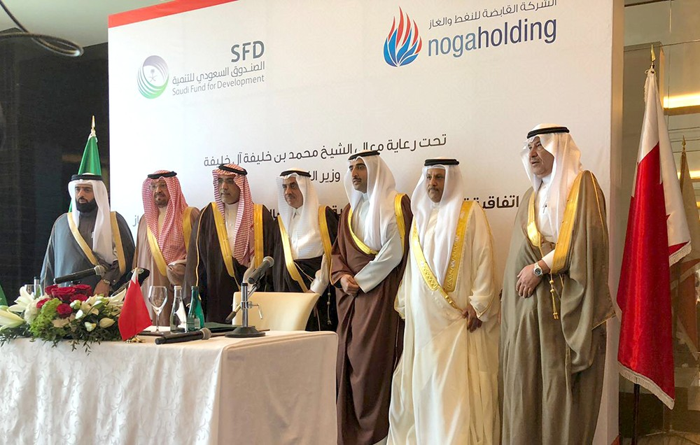 اتفاقية تمويل صادرات سعودية للشركة القابضة للنفط