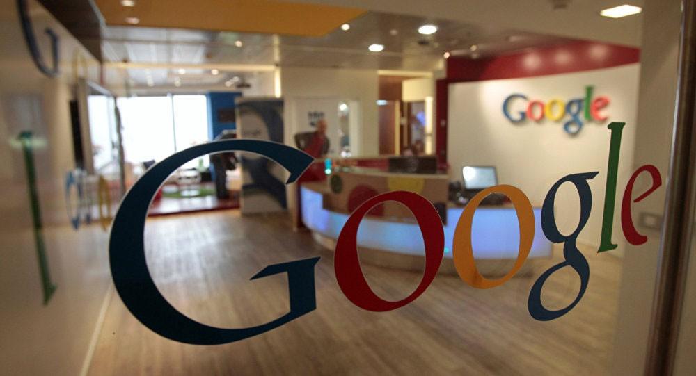 تغريم غوغل 1.7 مليار دولار بسبب الإعلانات