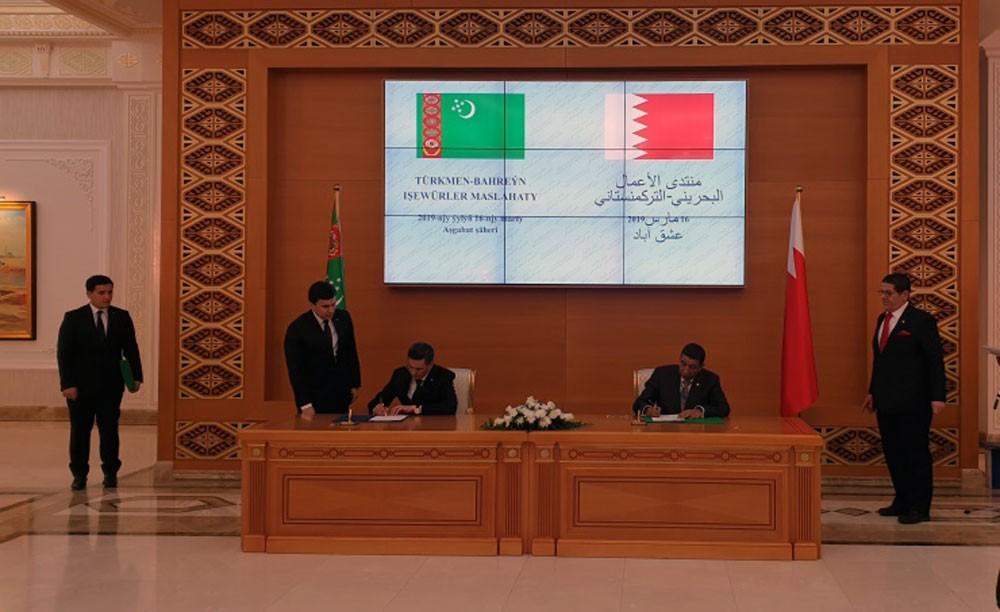 اتفاقية تعاون بين غرفة التجارة ونظيرتها التركمانية