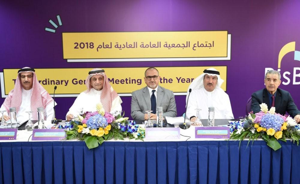 """""""البحرين الإسلامي"""" يعقد جمعيته العامة العادية لعام 2018"""