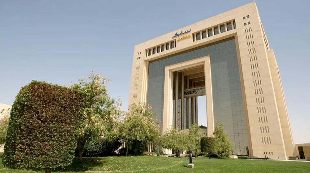 سابك: مشاريع الرياض الكبرى ترتقي بفرص الاستثمار