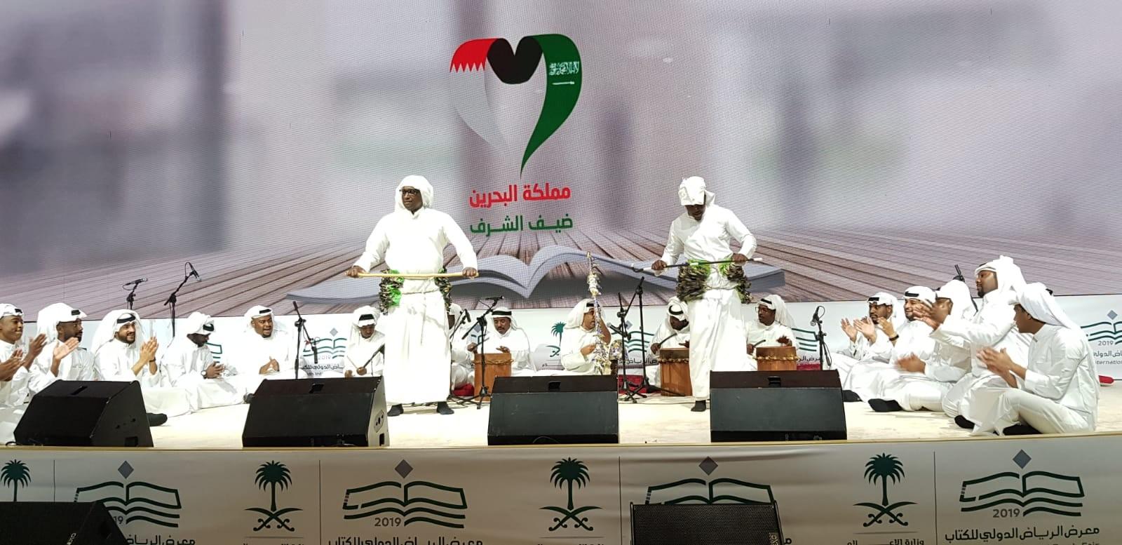 محاضرة لجاسم بن حربان ولوحات للفنون الشعبية مع فرقة إسماعيل دوّاس
