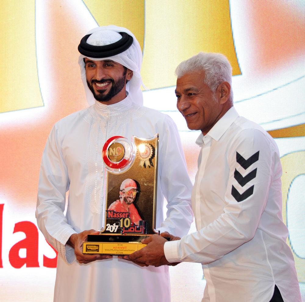 AMA SPORTS تقدم رعايتها لكأس الملك ودوري ناصر بن حمد الممتاز