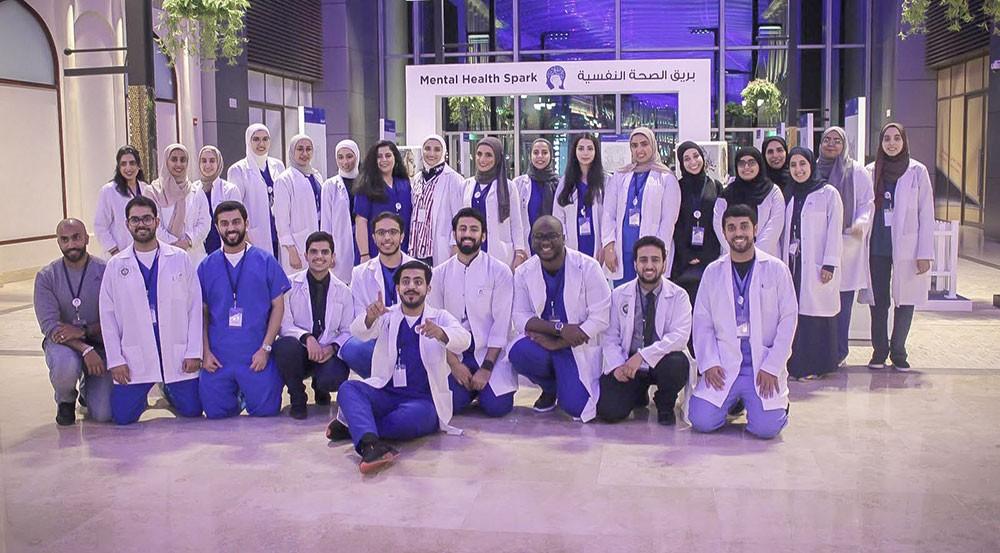 600 زائر لمعرض طلبة جامعة الخليج العربي للتوعية بالصحة النفسية