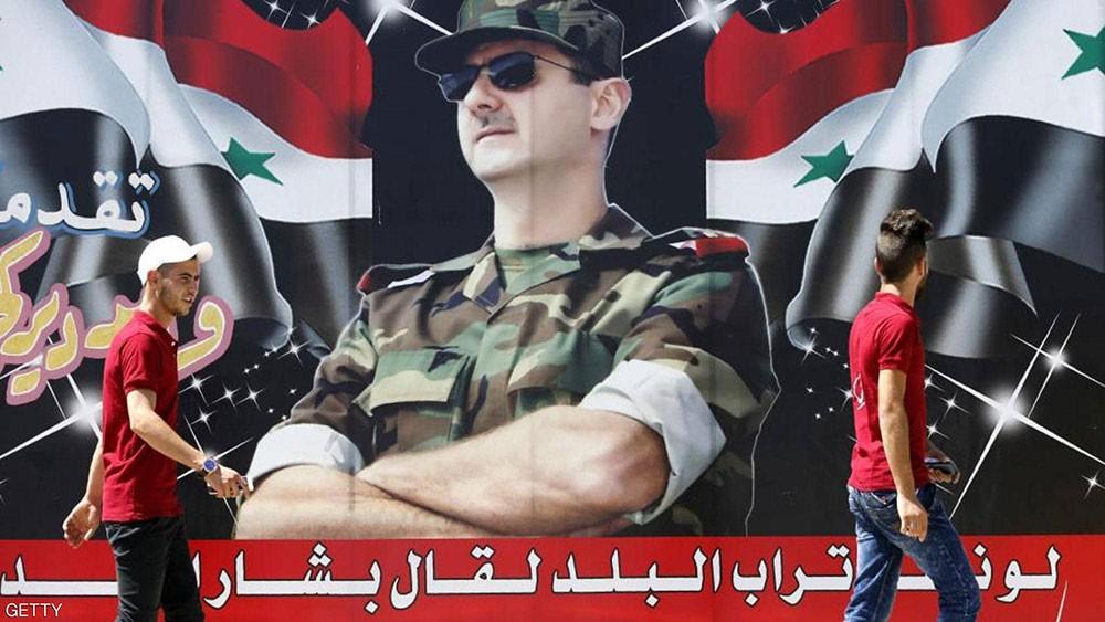 """مع اقتراب الحرب من نهايتها.. الموالون للأسد """"ينقلبون"""""""