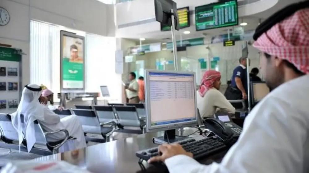 السعودية.. تحويلات الأجانب تهبط 25% لأدنى مستوى بعام ونصف