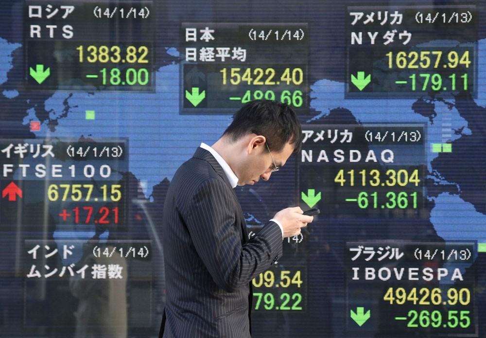 ارتفاع مؤشر نيكي الى 21679 نقطة في بورصة طوكيو