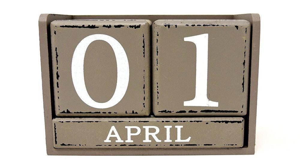 """""""كذبة أبريل""""...تعرف على حكايتها"""
