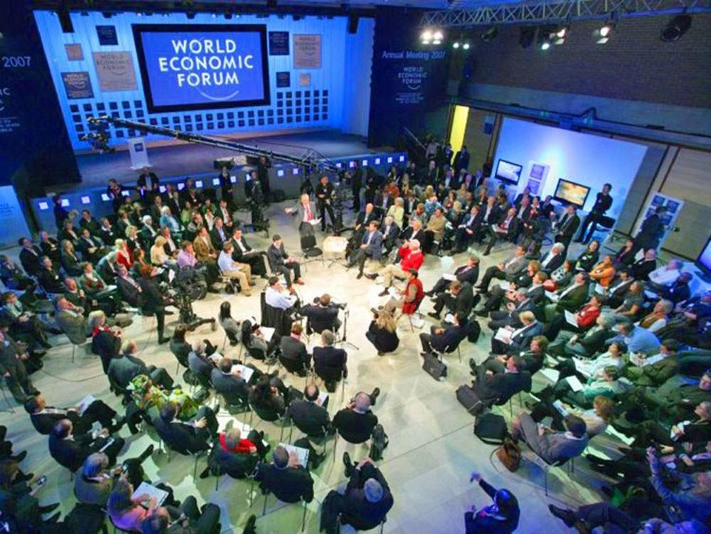 المنتدى الاقتصادي العالمي ومجلس التنمية يختاران 100 شركة ناشئة عربية