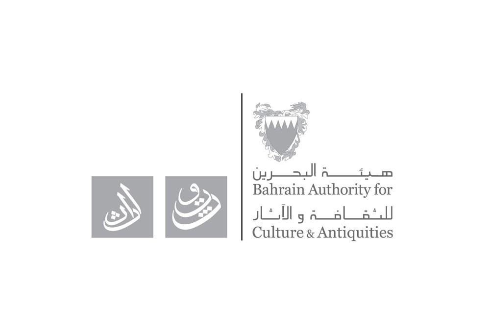 هيئة الثقافة تعلن مواعيد العمل الجديدة للمتاحف