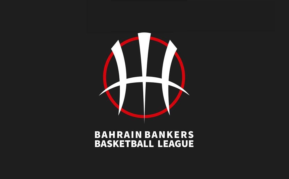 اطلاق شعار دوري البنوك الأول لكرة السلة 3X3