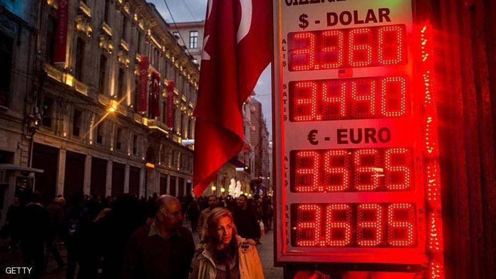 الليرة التركية ترتفع بعد خسارة حزب أردوغان في أنقرة