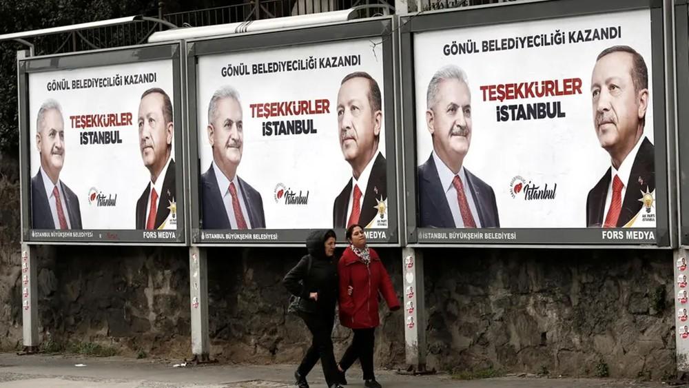 """أنقرة واسطنبول غصة أردوغان.. """"العدالة والتنمية"""" يطعن"""