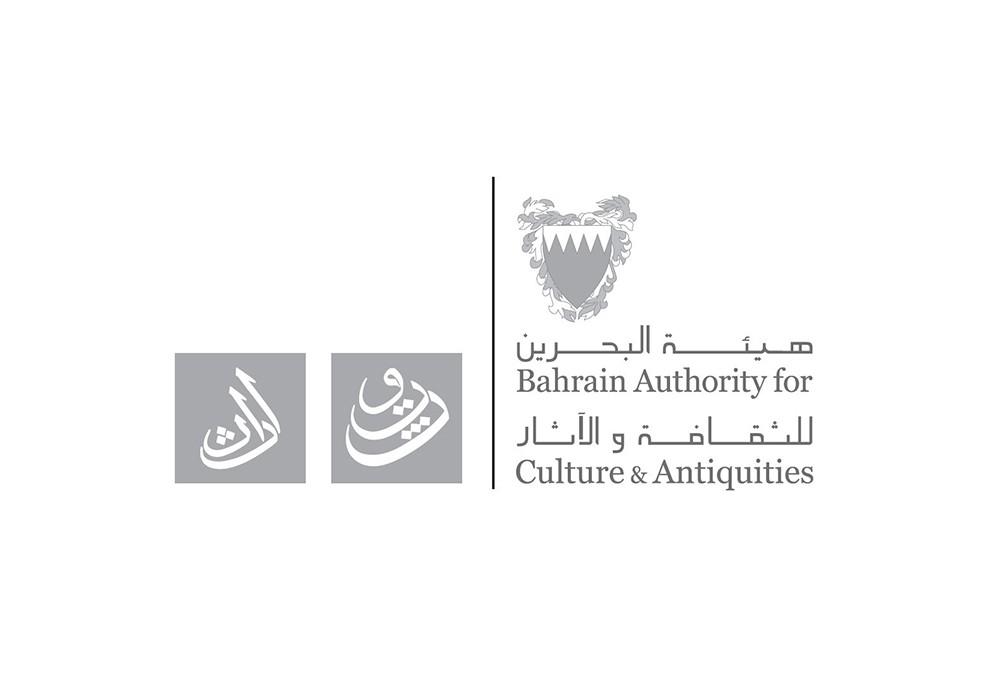 هيئة الثقافة تعلن مواعيد العمل الجديدة للمتاحف والمواقع الأثرية والتراثية بمملكة البحرين بدءًا من 1 أبريل