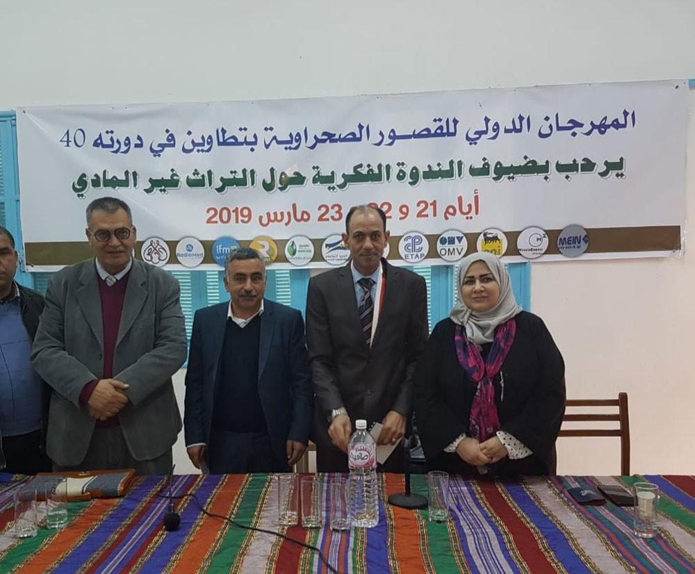 مشاركة بحرينية في المهرجان الدولي للقصور الصحراوية بتونس