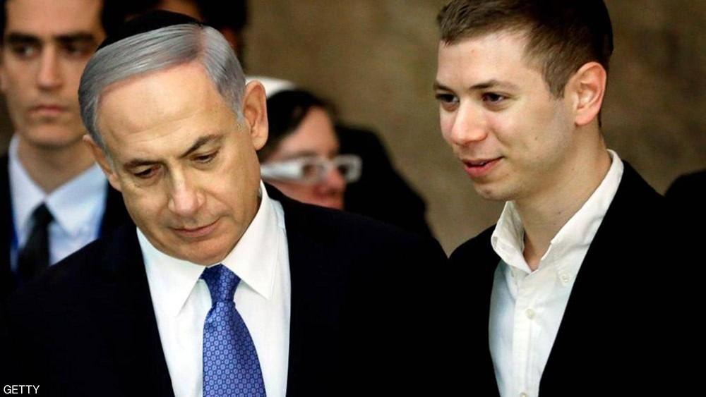 """ابن نتانياهو يشبه الشرطة الإسرائيلية بجهاز """"الغستابو"""" النازي"""