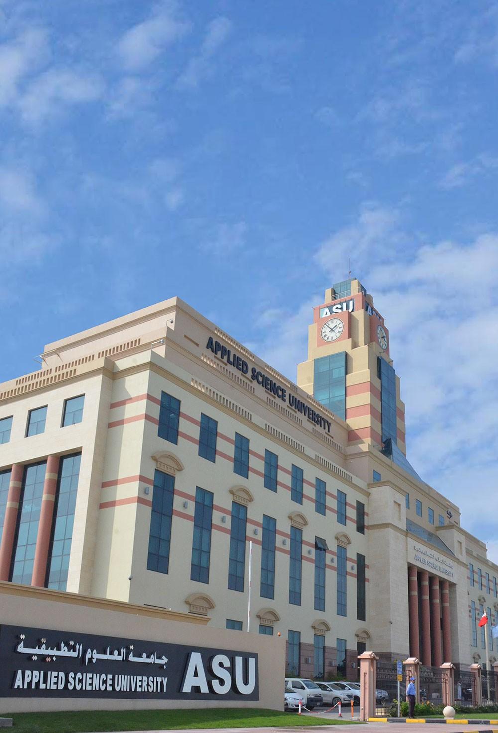 جامعة العلوم التطبيقية بالمرتبة الثانية محلياً والأولى على مستوى الجامعات الخاصة