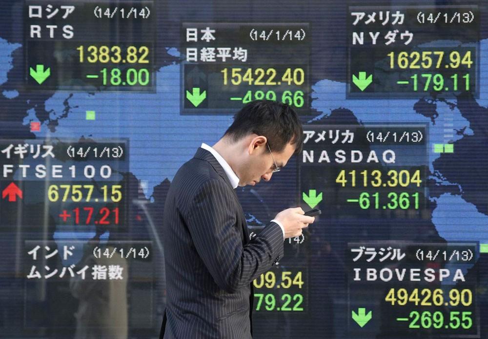 تراجع مؤشر نيكي 1.02% في بداية تعاملات بورصة طوكيو