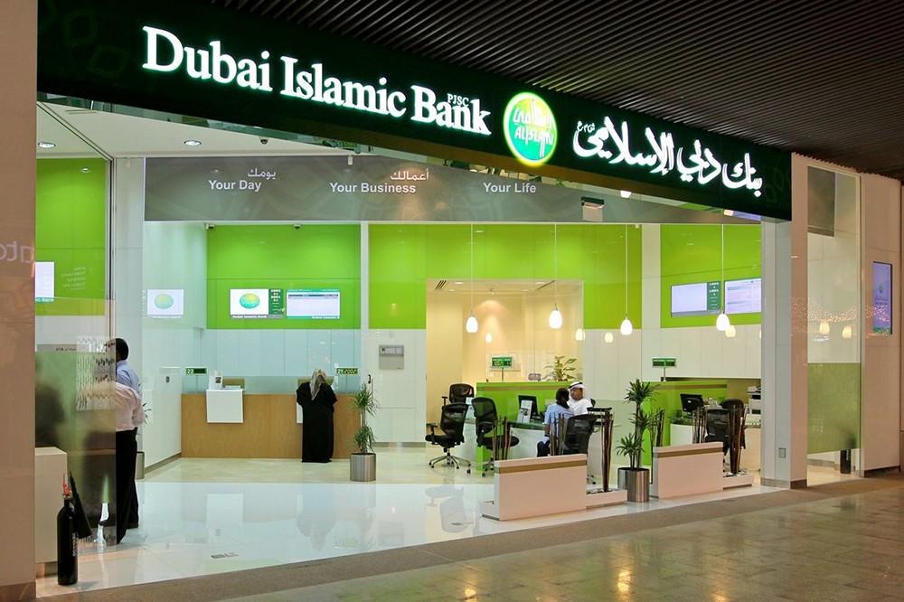 بماذا علق دبي الإسلامي على أنباء الاستحواذ على بنك نور؟